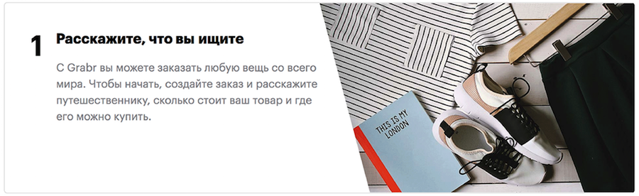 How-To-Shop-RU-1.png
